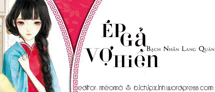 epga1