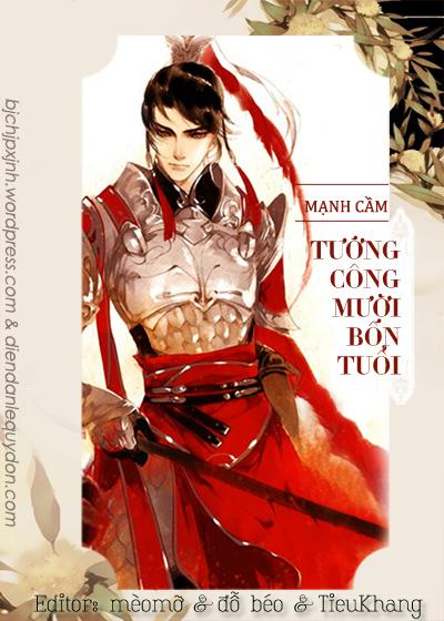 tuongcong14