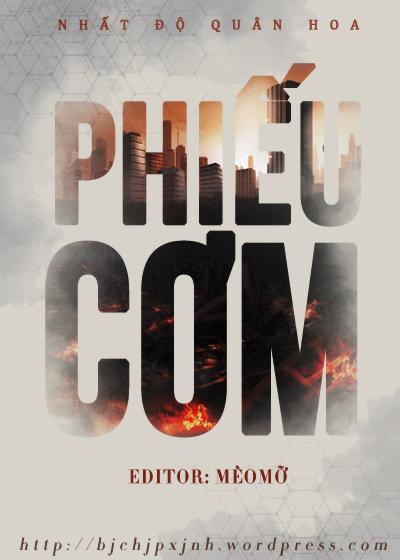 phieucom